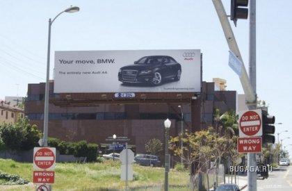 Audi и BMW отжигают