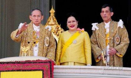 Короли и их палаты