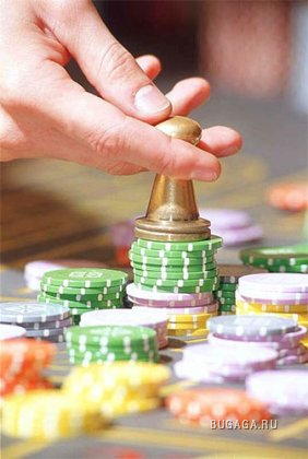 Казино, казино, казино! Это-Ка! Это-Зи! Это-НО!
