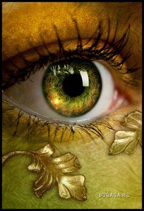 Волшебные глаза