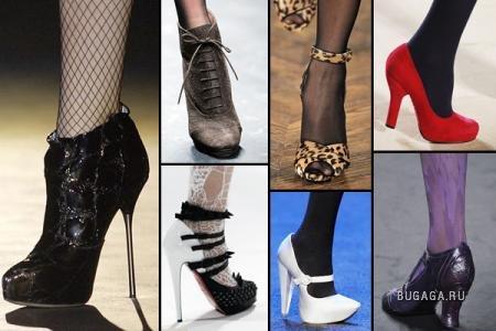 Туфли Для Танцев В Одинцово