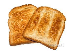 Карманный тостер