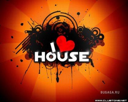 Хаус музыка