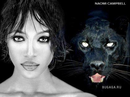 Черная пантера. Наоми Кемпбелл