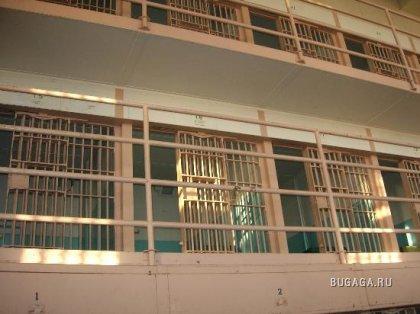 Алькатрас — остров-тюрьма