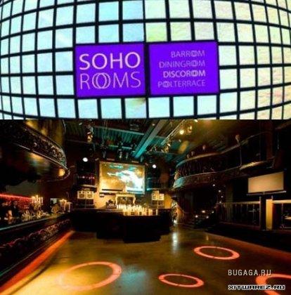 Ночной клуб Soho