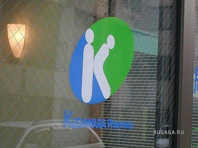 http://images.bugaga.ru/posts/2009-06/1244471283_kudawara.jpg
