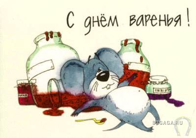 http://www.bugaga.ru/uploads/posts/2009-06/1244705478_romanov-web.jpg