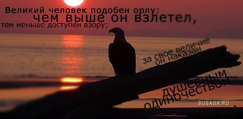 http://www.bugaga.ru/uploads/posts/2009-06/1244813849_070308ra7.jpg