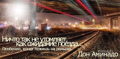 http://www.bugaga.ru/uploads/posts/2009-06/1244813854_090308yg4.jpg