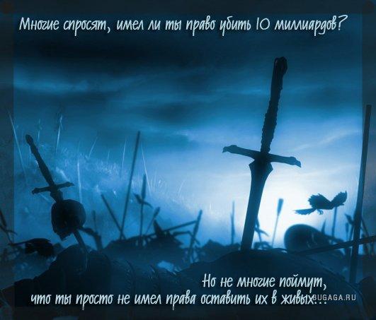 http://www.bugaga.ru/uploads/posts/2009-06/1244813860_10-milliardov-anna.jpg