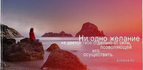 http://www.bugaga.ru/uploads/posts/2009-06/1244814005_30846218_20062091_1204558027_25.jpg
