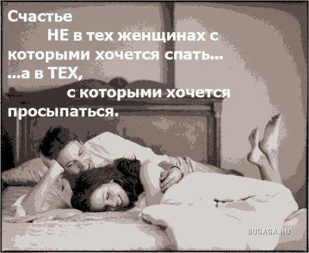 http://www.bugaga.ru/uploads/posts/2009-06/1244814134_x_cc9ebccb.jpg