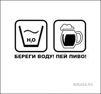 Приколы )