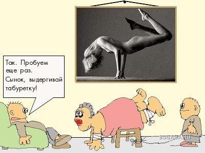 Улыбаемся)))