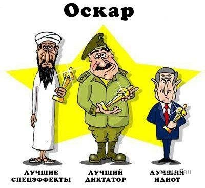 http://www.bugaga.ru/uploads/posts/2009-06/1245269727_s3img_10449518_1690_1.jpg