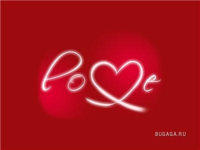 С Днём Варенья,Givenchy!!!!