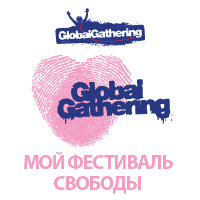 11 ���� BUGAGA.RU ���� �� Global Gathering ����