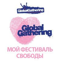 11 июля BUGAGA.RU едет на Global Gathering Киев