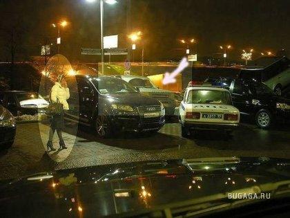 Как неправильно парковаться