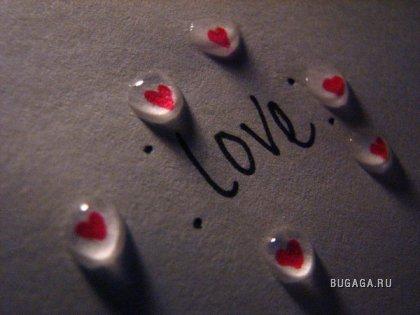 Одна жизнь - одна любовь