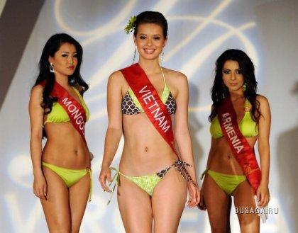 Мисс Азия-2009