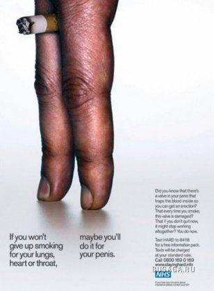 Креативные плакаты и постеры о вреде курения