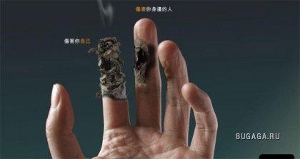 Креативная борьба с табачной промышленностью