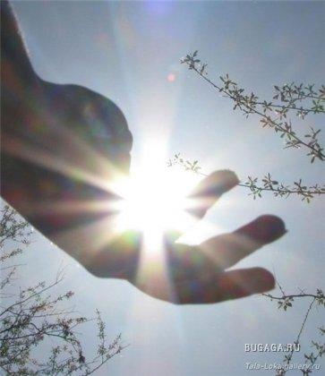 Солнце в наших руках