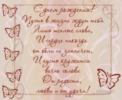 http://www.bugaga.ru/uploads/posts/2009-06/thumbs/1244705330_6e882a29aacb.jpg