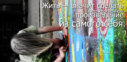 http://images.bugaga.ru/posts/2009-06/thumbs/1244813832_007ak9.jpg