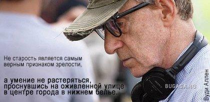 http://images.bugaga.ru/posts/2009-06/thumbs/1244813918_30845597_19946324_fixl4syv.jpg