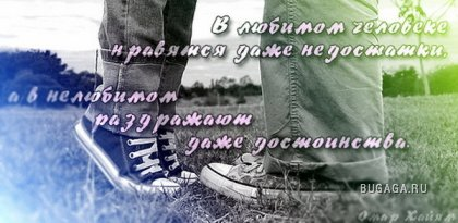 http://images.bugaga.ru/posts/2009-06/thumbs/1244814096_wisdom-3.jpg