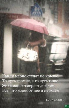 Красивые картинки со словами