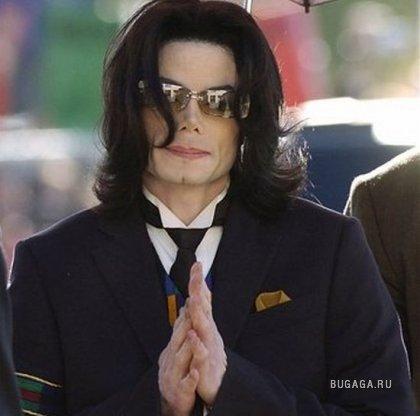 Майкл Джексон каким мы его помним