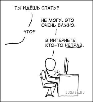 Немного позитива )