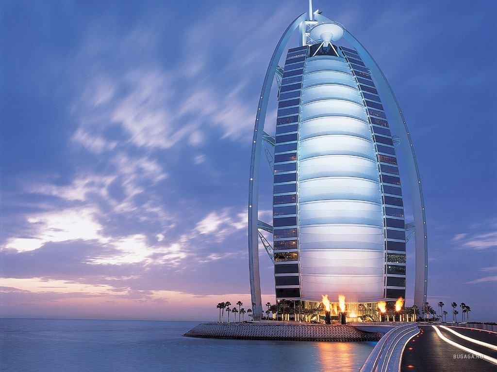 Самые дорогие города мира 2009