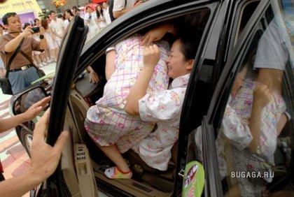 Сколько людей поместятся в одну машину?