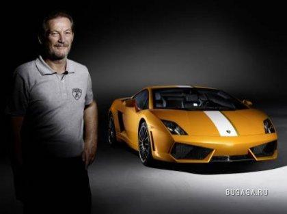 Дань уважения от Lamborghini