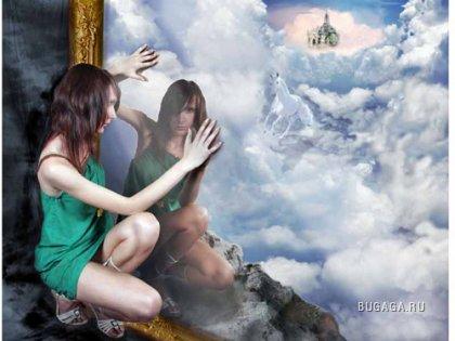 Загадочный мир зеркала