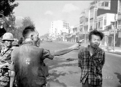 Фотографии, которые изменили мир