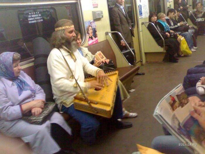 Признание, московское метро смешные картинки