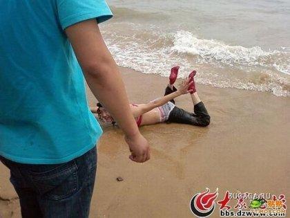 Китайский Жених