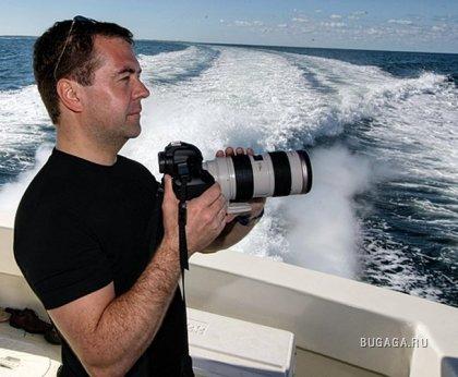 Фотографии Дмитрия Медведева