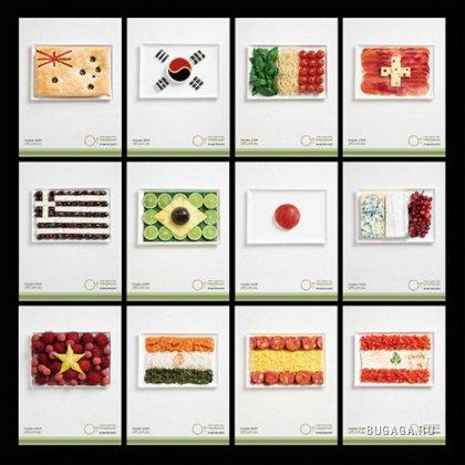 Флаги, сделанные из еды