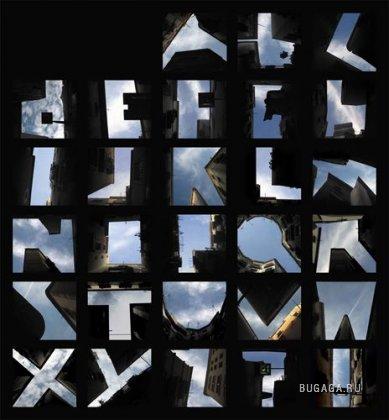 Алфавит кругом