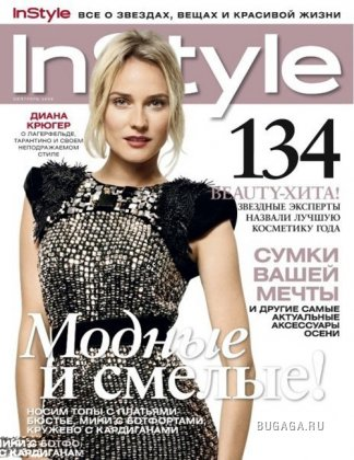 "������ ������ � ������� ""InStyle"" (�������� 2009)"
