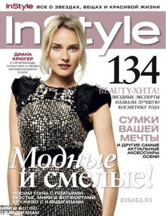 "Дайана Крюгер в журнале ""InStyle"" (сентябрь 2009)"