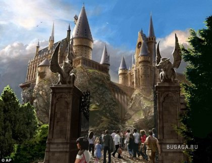 "Парк фанатам ""Гарри Поттера"""