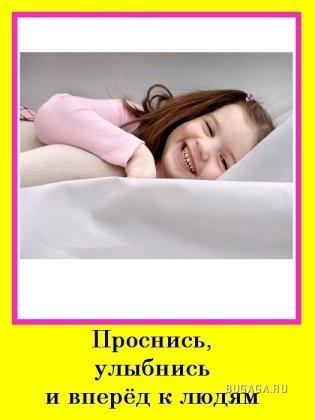 http://www.bugaga.ru/uploads/posts/2009-09/thumbs/1254202844_11.jpg
